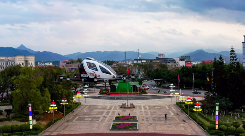 EHang Implemented Urban Air Mobility Applications for Medical Emergency Transport